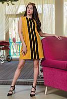 Платье Тулуза горчица