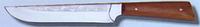Нож кухонныйс притыном Спутник (27 см)