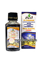 Масло черного тмина Королевское, Египет 125 мл