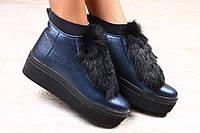Зимние кожаные ботинки синего цвета с мехом кролика