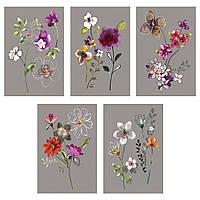 KORT Открытка, городские цветы