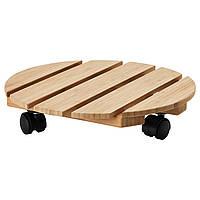 VILDAPEL Подставка на колесах, бамбук