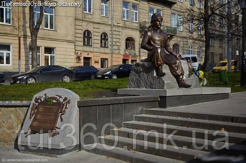 фото памятник Кульчицькому