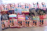 Детские колготы «Золото» для девочек (92-104/152-164) — купить оптом в одессе 7км