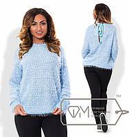Пушистый свитер с разрезом на спинке батальный