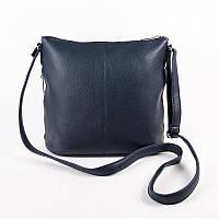 Классическая молодежная сумочка синего цвета