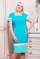 """Платье женское батал """"Катрина""""бирюза+белый+мята 50, 54, 56, 58 размеры"""