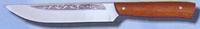 Нож кухонный Спутник (24 см)
