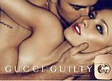 Gucci Guilty Lady туалетная вода 75 ml. (Тестер Гуччи Гилти), фото 6