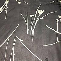 Натуральный шелк отрезы на платье цена за погонный метр шир 145см