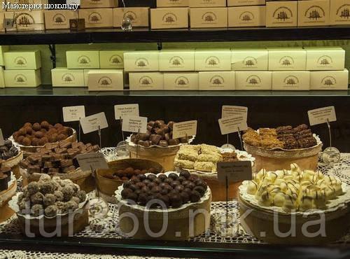 Майстерская шоколада Львов