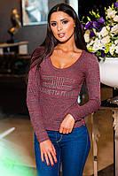 Модный  батальный свитер с камнями, цвет марсала. Арт-9274/57