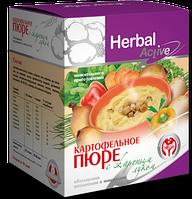 Картофельное пюре с жареным луком обогащенное витаминами и минералами