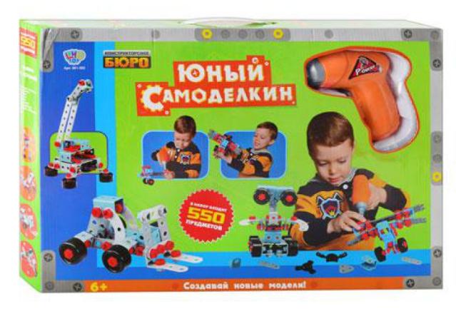 Детский конструктор шуруповерт 661-301