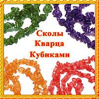 Сколы Кварца Кубиками Мелкие. Код 6347 №94-106