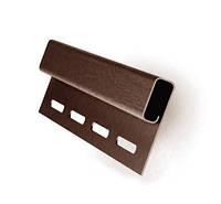Планка финишная ТМ FaSiding коричневая