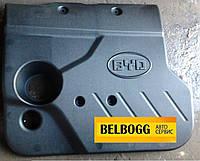 Верхняя защита моторного отсека двигателя BYD F3, Бид Ф3, Бід Ф3