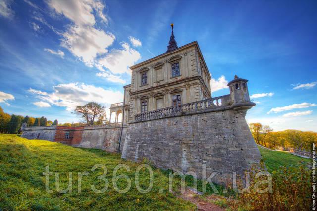 Тур во Львов на 4 дня. Львов + Карпаты или замки Львовщины
