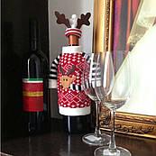 Рождественское винное покрытие,одежда мешок с шапочкой , рождественский олень