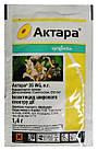 Инсектицид Актара, 1.4г, Syngenta (Сингента)