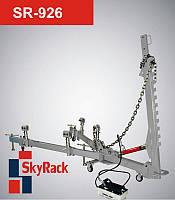 SR-926 Мобильный стенд для правки кузовов