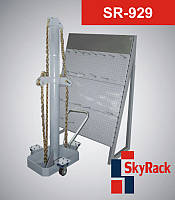 SR-929 Підлогова рихтовочная система