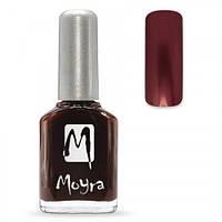 Лак для ногтей Moyra №22