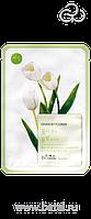 YUSONG. Маска для лица косметическая тканевая разглаживающая подтягивающая с эфирным маслом тюльпана