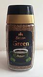 Кофе Bellarom Green (Белларом Грин) растворимый 200г. Германия, фото 2