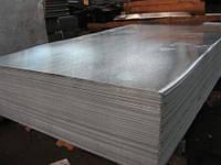 Лист оцинкованный железные стальной 0,5 *1000*2000