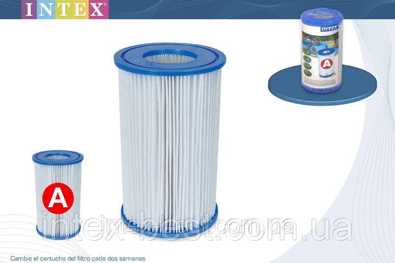 Intex 29000 (59900) - картридж фильтра тип А