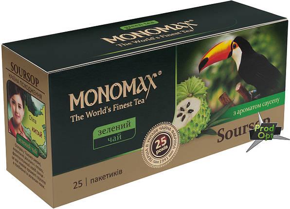 Чай зелений Мономах Саусеп 25 пакетів, фото 2