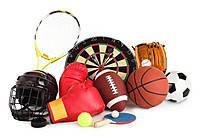 Активний спорт