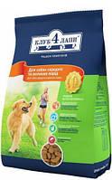 Корм для собак Клуб 4 Лапы для средних и крупных пород, 12 кг