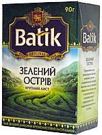 "Чай зеленый Батік ""Зеленый остров"" 90г"