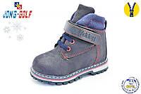 Ботинки зимние A2578 JongGolf