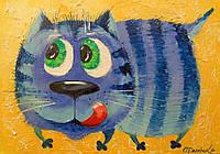 «Хитрый кот» картина маслом