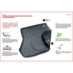 Коврик багажника Nissan Almera SD (00-06) тэп