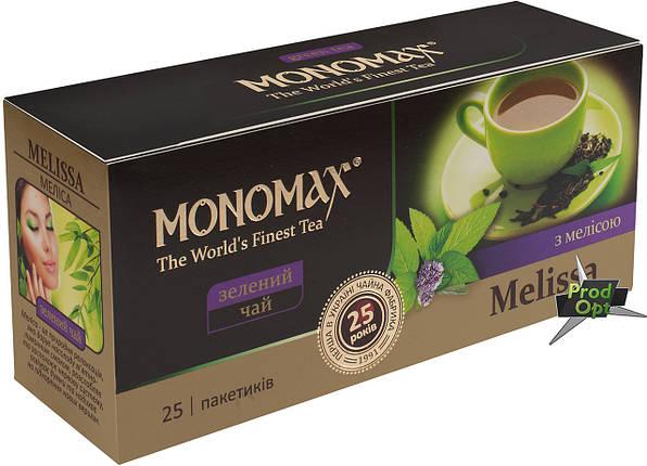 Чай трав`яний Мономах Меліса 25 пакетів, фото 2