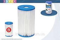 INTEX ® Катридж фильтра Intex 29005 (59905)  тип В