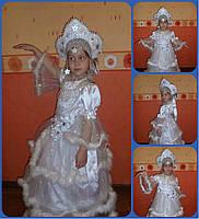 Шикарный костюм снегурочки в белом с пухом. Детский костюм снегурочка прокат Киев