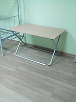 Стол раскладной (столешница ДСП)