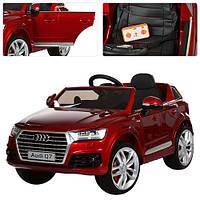 Детский электромобиль джип Audi Q7 M 3231-3 EBLRS вишнёвый, кожаное сиденье и Автопокраска