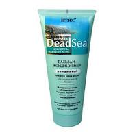 Бальзам-кондиционер для волос минеральный - Витэкс Diad Sea 200мл.