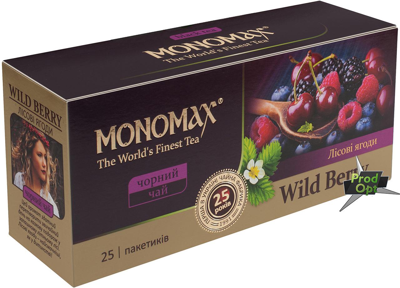 Чай чорний Wild berry Мономах 25 пакетів