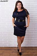 Женское модное платье MINI 452 / батал / темно-синее
