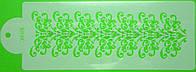Трафарет гибкий « Ажур 30*12 см »