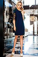 Платье Туника с Эксклюзивной Перфорацией на Рукавах Темно Синий р.42-48