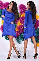 Красивое замшевое платье с открытыми плечами, змейка на спине и на рукавах, цвет электрик. Арт-9277/41