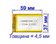 Аккумулятор 1200мАч 503759 3,7 в MP3, GPS, електронных книг, навигаторов 1200mAh 3.7v 5*37*60 мм